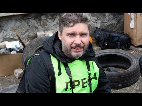 Russian journalist Andrey Stenin confirmed dead in Ukraine