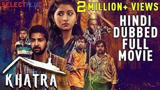 Video Khatra - Hindi Dubbed Full Movie | Santhosh Prathap, Reshmi Menon, Kovai Sarala MP3, 3GP, MP4, WEBM, AVI, FLV Desember 2018