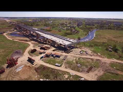 Строительство М-11 Москва— Санкт-Петербург (отЯм-Ижорского ш.до р. Ижора) май 2018