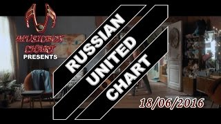 Made by MUSICBOX CHART Vote everyday / голосуй ежедневно! http://mbchart.ru/golos/ Website: http://mbchart.ru Vkontakte: http://vk.com/musicbox_chart Russian...