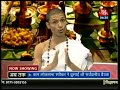 Dharm: What is the importance of pooja items?