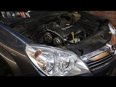 Opel vectra и замена ремня снимок