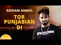 Resham singh anmol Live | Wedding Show | Tor Punjabian Di