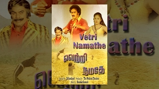 Vetri Namathe (Full Movie) - Watch Free Full Length Tamil Movie Online