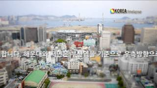 Choryang-dong South Korea  city photos : Korea Timelapse - Busan Walker Timelapse 'ChoRyang-Dong', Busan,Korea - PdkangPhotography
