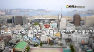 Choryang-dong South Korea  City pictures : Korea Timelapse - Busan Walker Timelapse 'ChoRyang-Dong', Busan,Korea - PdkangPhotography
