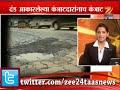 Zee24Taas: Guest Anchor Priya Bapat