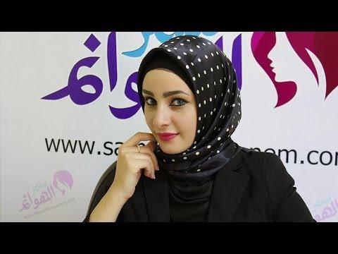 تعلمي لفة الحجاب التركي بإيشارب ساتان سهلة وبسيطة