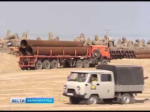 В Калининграде обсудили транспортную безопасность России  Репортаж «Вести-Калининград»