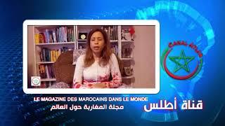 Fatima KHOUCHOUA  Londres-Maroc COVID 19 and 1=1