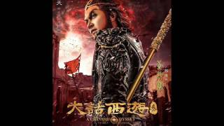Nonton  Mp3                Lifetime Love   Ost  A Chinese Odyssey 3    Hangeng Film Subtitle Indonesia Streaming Movie Download