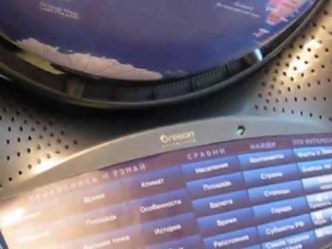 Видео Интерактивный, обучающий глобус d=25 см Oregon Scientific SG18, арт. 0387