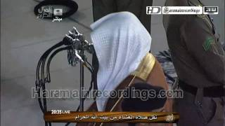 [EXTREMELY EMOTIONAL] HD Makkah Isha 2nd May 2011 by Sheikh Khalid Ghamdi