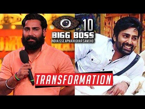 Manveer Gurjar's TRANSFORMATION In The Bigg Boss 1