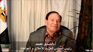 تعليق الدكتور صديق عفيفي علي حريق وزارة التموين وانقطاع الكهرباء عن ماسبيرو