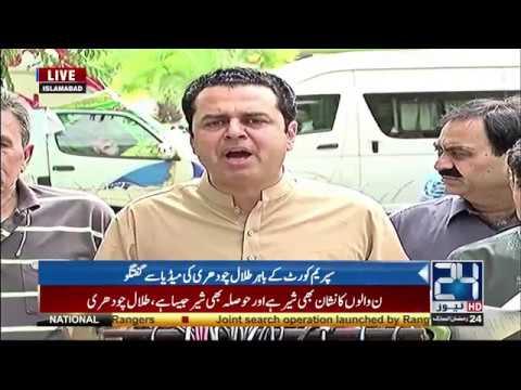 مسلم لیگ ن کے رہنما طلال چودھری کی میڈیا سے گفتگو