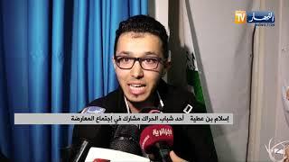 إسلام بن عطية: ليس للحراك أي ممثل وسيواصل عفويته