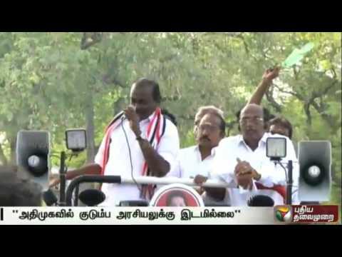 Family-politics-should-be-uprooted-in-Tamil-Nadu-Natham-Vishwanathan