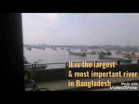 Karnafuli River in Chittagong চট্টগ্রামের কর্ণফুলী নদী