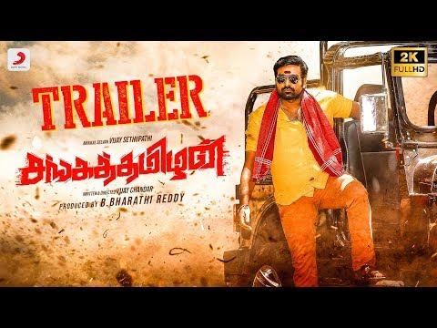 Sangathamizhan Official Trailer