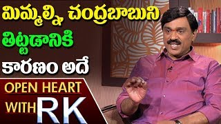 Video Gali Janardhan Reddy About His Held And CM Chandrababu Naidu | Open Heart With RK | ABN MP3, 3GP, MP4, WEBM, AVI, FLV Desember 2018