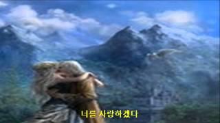 Video 김종환 - 사랑하는 날까지 MP3, 3GP, MP4, WEBM, AVI, FLV Desember 2017