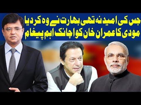 Dunya Kamran Khan Kay Sath | 22 March 2019 | Dunya News