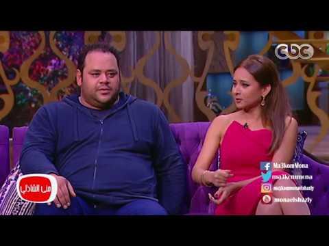 """نيللي كريم ومحمد ممدوح في الحلقة القادمة من """"معكم منى الشاذلي"""""""