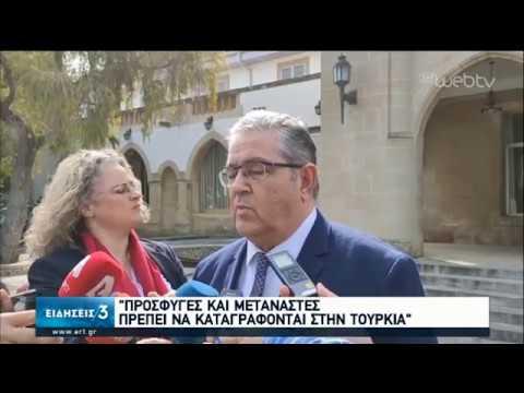 Δ. Κουτσούμπας: Πρόσφυγες και μετανάστες πρέπει να καταγράφονται στην Τουρκία | 06/03/2020 | ΕΡΤ