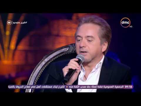 شيرين لمروان خوري: أنت مثل الملاك
