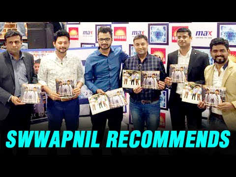 Video Swapnil Joshi Recommends MAX Clothing Range | Full Event | Marathi Entertainment download in MP3, 3GP, MP4, WEBM, AVI, FLV January 2017