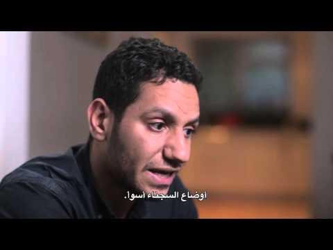 تعذيب وانتهاك المحتجزين في البحرين