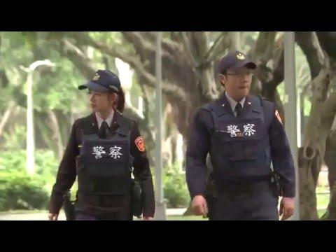 警政服務APP 守護安全宣導短片