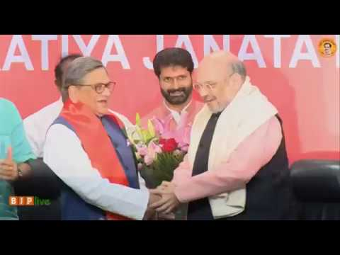 Shri S.M Krishna joins BJP in the presence of Shri Amit Shah : 22.03.2017