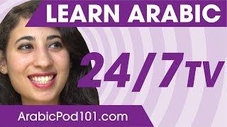 Video Learn Arabic 24/7 with ArabicPod101 TV MP3, 3GP, MP4, WEBM, AVI, FLV Agustus 2018