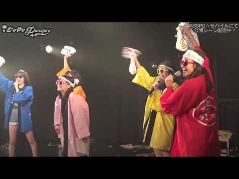 , title : 'むりやりPASSPO☆ ♯101 はっちゃけ隊と奥仲麻琴'
