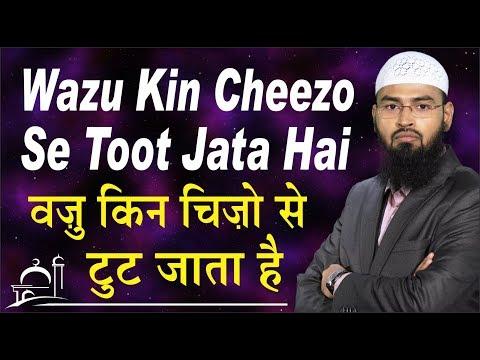 Video Wazu Kin Cheezo Se Toot Jata Hai By Adv. Faiz Syed download in MP3, 3GP, MP4, WEBM, AVI, FLV January 2017