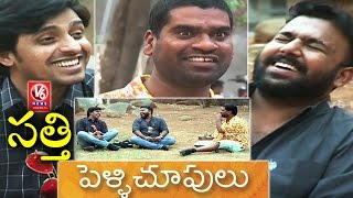 Bithiri Sathi Funny Chit Chat With Pelli Choopulu Movie Team || Teenmaar News || V6 News