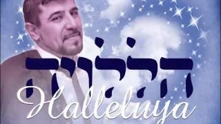 אייל עובד בסינגל חדש נ ו ס ף, 'הללויה' - hallelujah מלא ברגש ואהבה לנשמה... עכשיו בגרסה עברית מחודשת ומרגשת... ללחן...