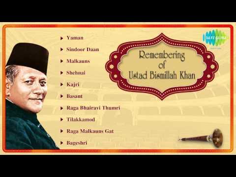 Remembering of Ustad Bismillah Khan | Classical Instrumental Music Box