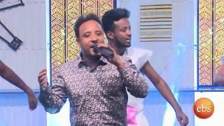 ድምፃዊ አብርሐም ንጉሴ አዲሱን ሙዚቃዉን በእሁድን በኢቢኤስ/Sunday With EBS Abraham Niguse New music Live Performance
