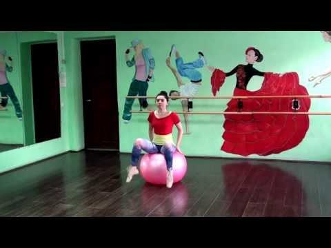 Фитбол - гимнастика для детей. Методика проведения занятий. Методическая разработка с видео и аудио приложением.