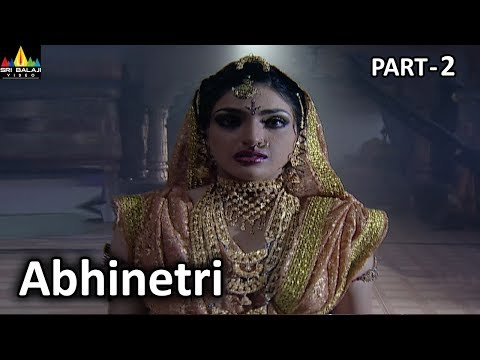 Abhinetri Part 2 Hindi Horror Serial Aap Beeti | BR Chopra TV Presents | Sri Balaji Video