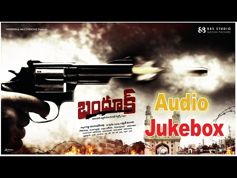 Video Bhandook | New Telugu Movie | Audio Jukebox download in MP3, 3GP, MP4, WEBM, AVI, FLV January 2017