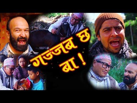 (Nepali Comedy Serial Gazzab Chha Ba Episode 3 (Dashain Special) By Meri Bassai Bhatbhate, Ghiraule - Duration: 17:01.)