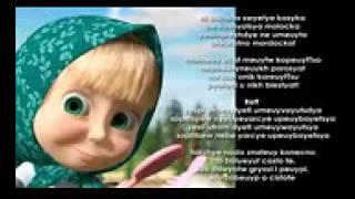 Download Lagu DJ Masha & The Bear Gurih Gurih Renyah Mp3