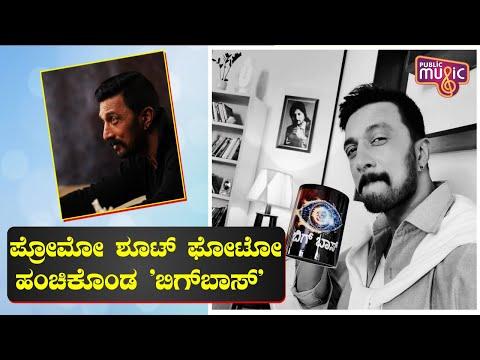 Bigg Boss Kannada Season 8: Kiccha Sudeep Shoots For The Promo; Shares Pic