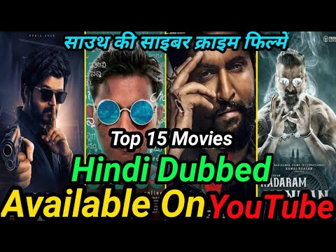 Top 10 Hacking New South Hindi Dubbed Movies Available On YouTube. Hit.