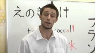 アメイジング・ナカノノキノコ!