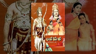 Lava Kusa - NTR&Anjali Devi,Telugu Full Movie (1963)